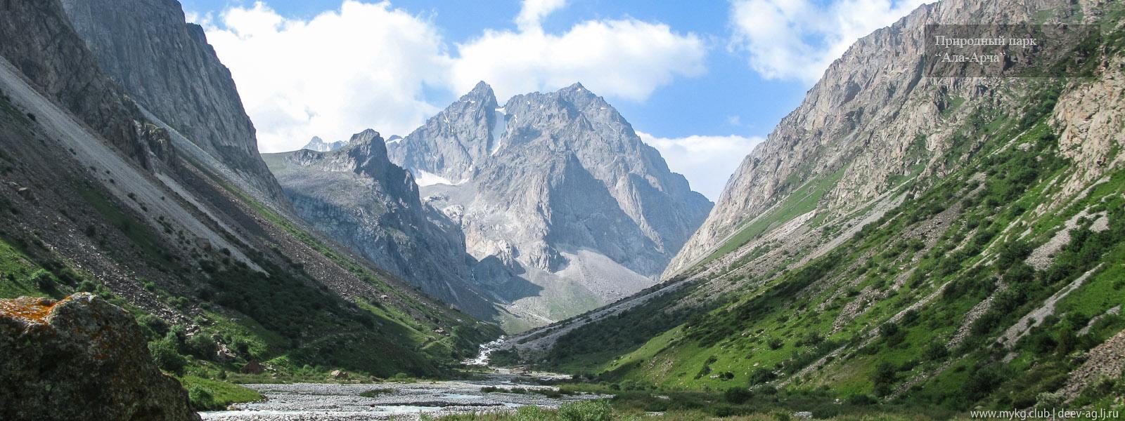 Природный парк Ала-Арча