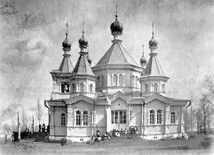 Каракол. Церковь Троицы Живоначальной. 1908 год.